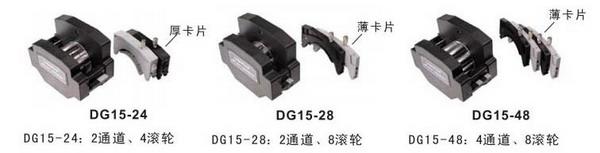 兰格中小流量多通道泵头DG15