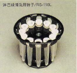 久保田KA-2200免疫血液学用离心机淋巴球转子