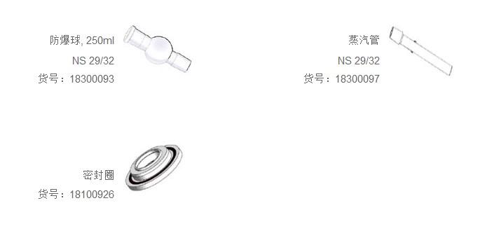 大龙RE100-Pro LCD数控旋转蒸发仪